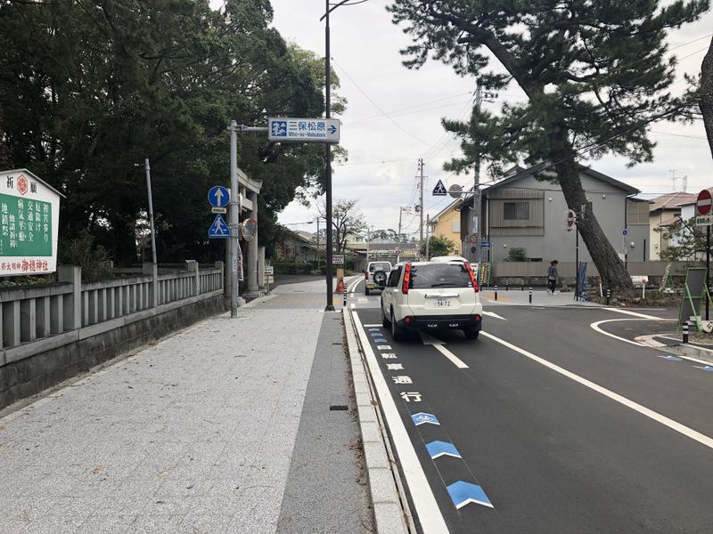 自転車に優しい側溝/塚間本村1号線(静岡県静岡市)